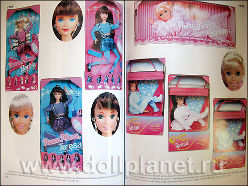 куклы Барби Dance Moves Barbie, кукла Pretty Dreams Barbie, Slumber Party