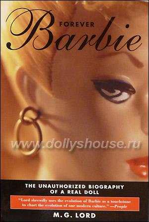 Книга о кукле Барби M.G.Lord