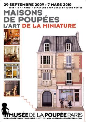 Парижский музей кукол 29 сентября 2009 7