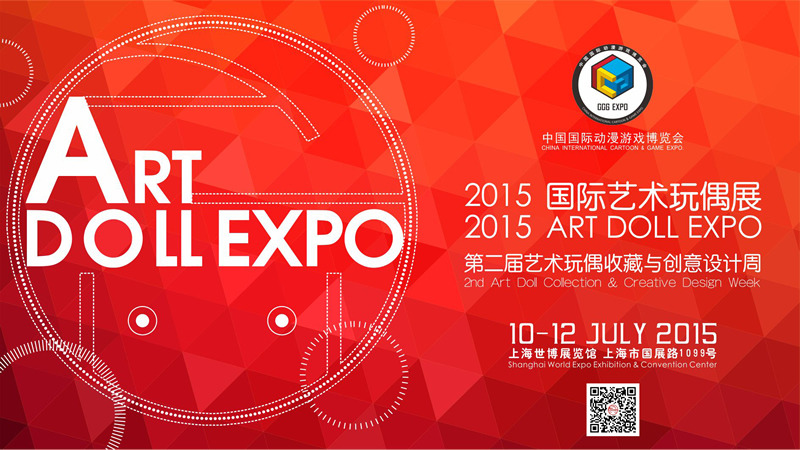 Art Doll Expo in Shanghai, China