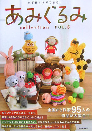 Amigurumi Magazine : ?????????. ?? ?????? ??????? ???????