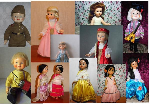 Куклы цыганки